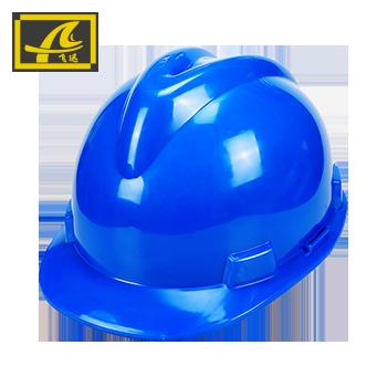安全帽/V型 蓝色  飞迅
