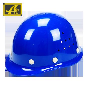 安全帽/盔式 蓝色  飞迅