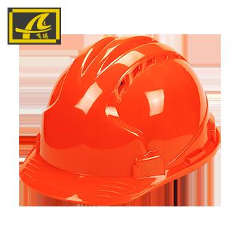 安全帽/三筋 橙色  飞迅