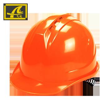 安全帽/一字 橙色  飞迅