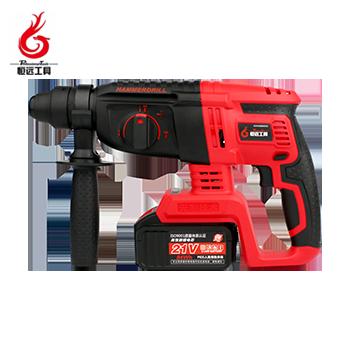 锂电电锤/HY-WSDC01/26mm/21V/4.0ah/四用电锤/正反转/双电  恒远工具