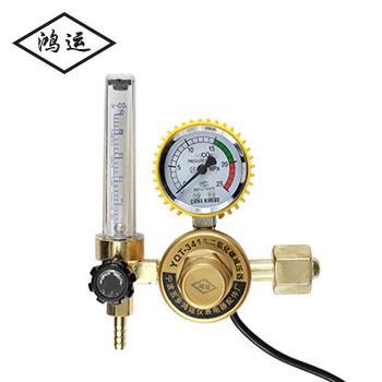 二氧化碳电加热减压气表/半铜/鸿运