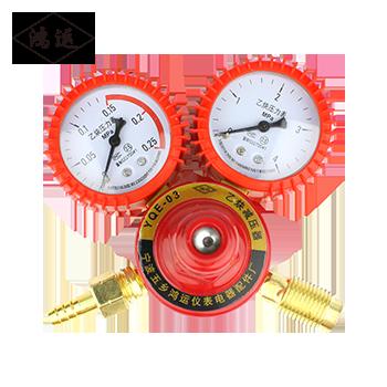 乙炔气表/减压器/YQE-03