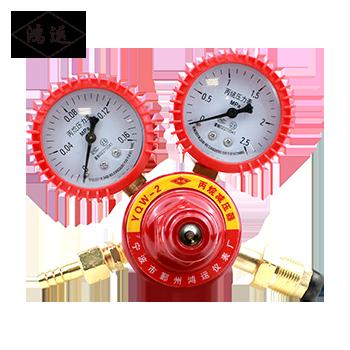 丙烷气表/减压器/YQW-2