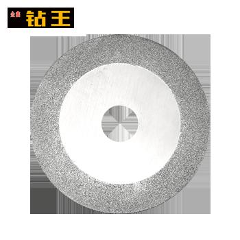 电镀片/瓷砖切磨片/100*20  金鑫钻王