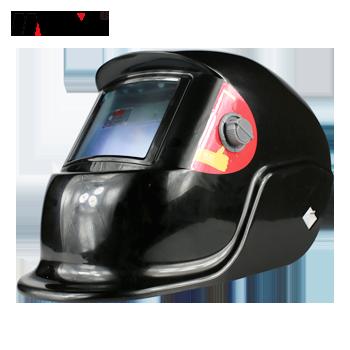 变光焊帽/LYG-8500BS  TENET