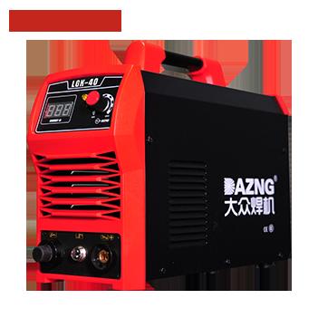空气等离子切割机LGK-40/MOS管  DAZNG