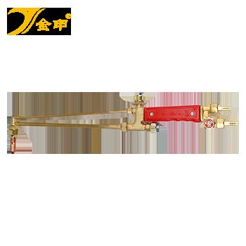 焊割炬/G01-300/经济耐用型  金申