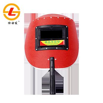 电焊面罩/SF-114 红/半自动/含镜片  伦士发