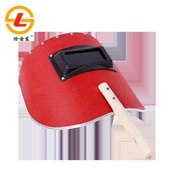 电焊面罩/SF-121 红/包边手持/含镜片  伦士发