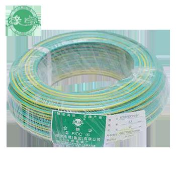 定制电线电缆 绿宝/定制电线电缆  绿宝