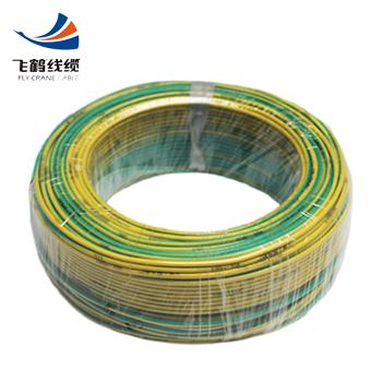 电源线/BVR1.5黄绿  飞鹤
