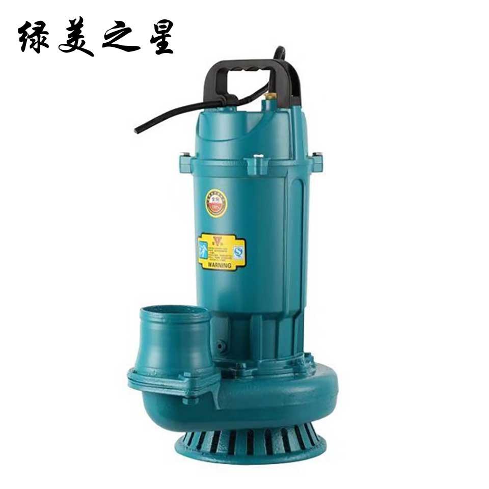 3寸小型潜水泵/QX30-6-1.1/380V  军普式    绿美之星