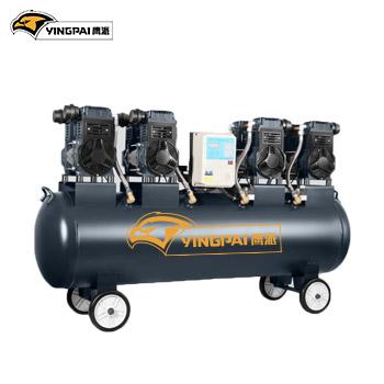 铜线静音无油式空压机/200L-1680W*4/220V