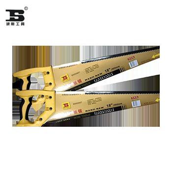 BS553605-高档手板锯(新款)-14