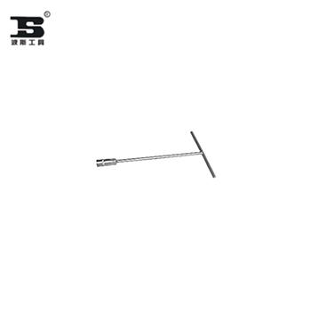BS363413-T型扳手-13¢  BS-F340B