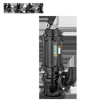 2寸国标法兰污水泵/50mm WQ15-15-1.5 绿美之星