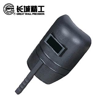 420404手持式电焊面罩-手持式