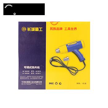 421811可调式热风枪-1800W