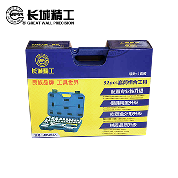 405032-32pcs套筒组合工具-360*286*88mm