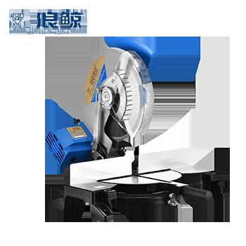 锯铝机/255mm/1650W