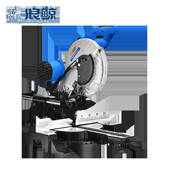 锯铝机/255mm/2200W/斜切/摆头