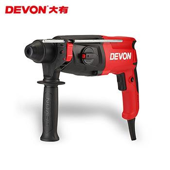 电锤/1107-26S 26mm电锤 800W 调速 快速添加油脂  大有