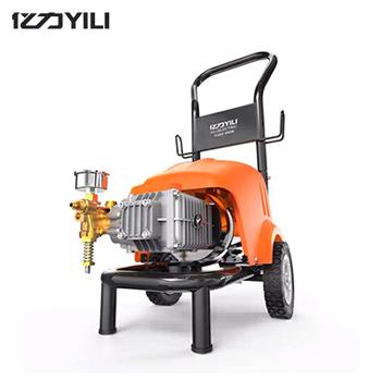 清洗机/YLQ7520G-PLUS/220V/1.6KW