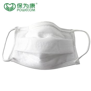 口罩/3003 防尘口罩/新型纱布口罩(kN95)  保为康
