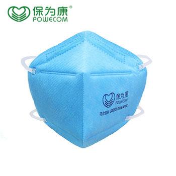 口罩/9600 防颗粒物口罩/折叠式立体口罩(蓝色耳带KN90)  保为康