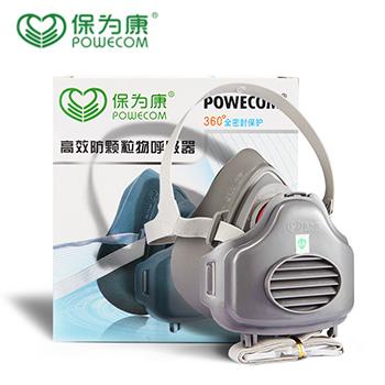 面具/3700 防尘面具KN95  保为康