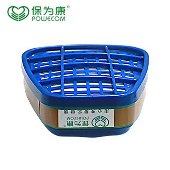 面具配件/3903 双罐滤毒盒  保为康