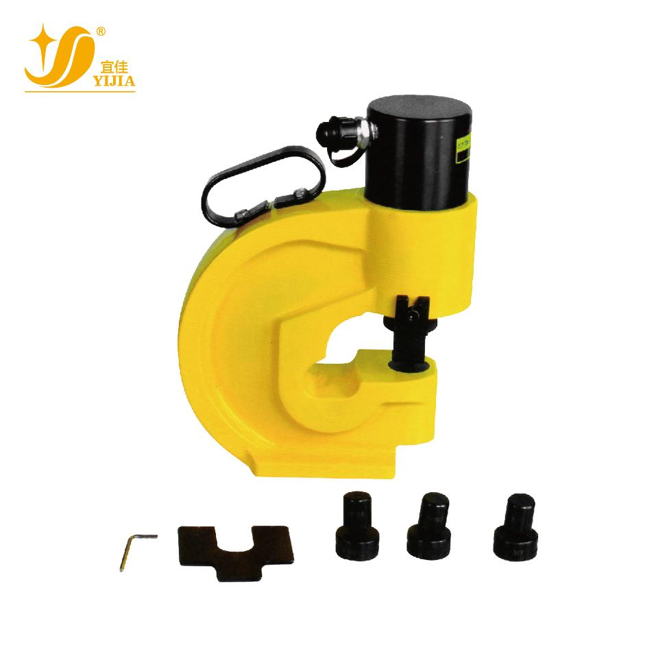 分体式液压冲孔工具/CH-70/木箱/不含泵  宜佳