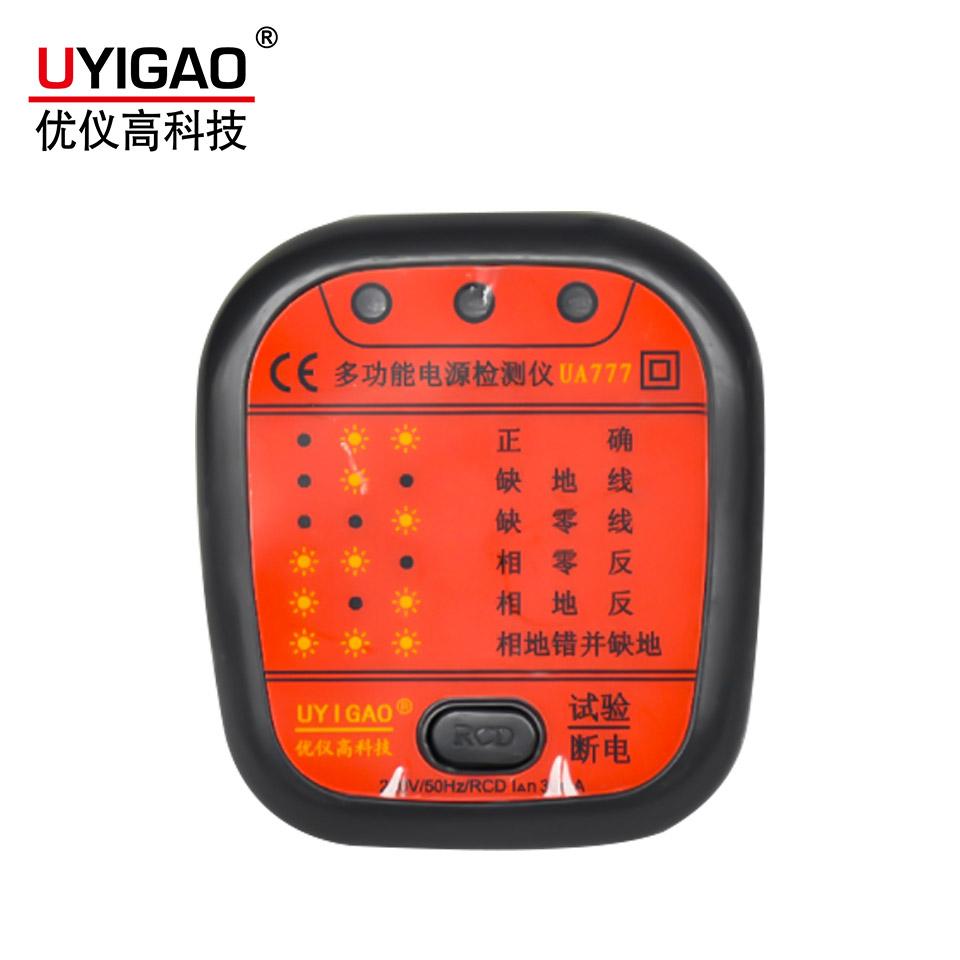 UA777插座检测器  优仪高