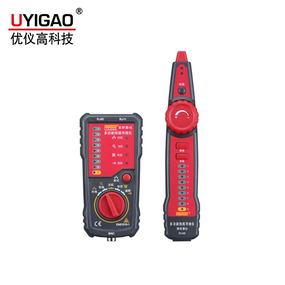 UA668数字寻线仪  优仪高