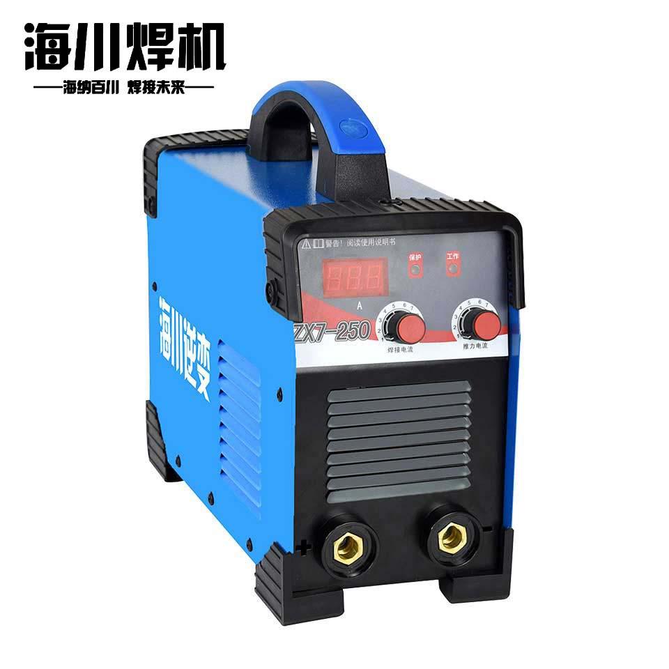手工焊/ZX7-250/宽电压/IGBT