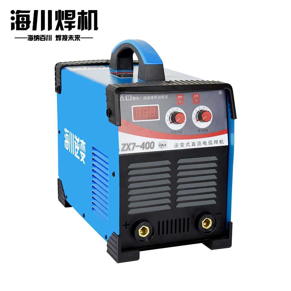 手工焊/ZX7-400/双电压/IGBT