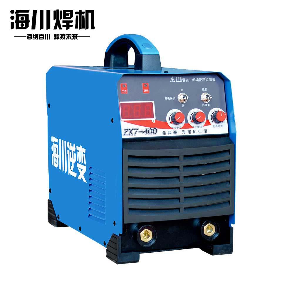 手工焊/ZX7-400/全网通/发电机专用/IGBT