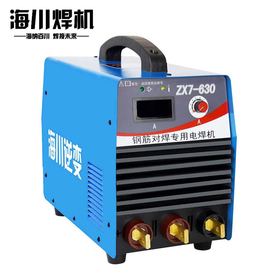 手工焊/ZX7-630双模块/钢筋对焊/380V/IGBT