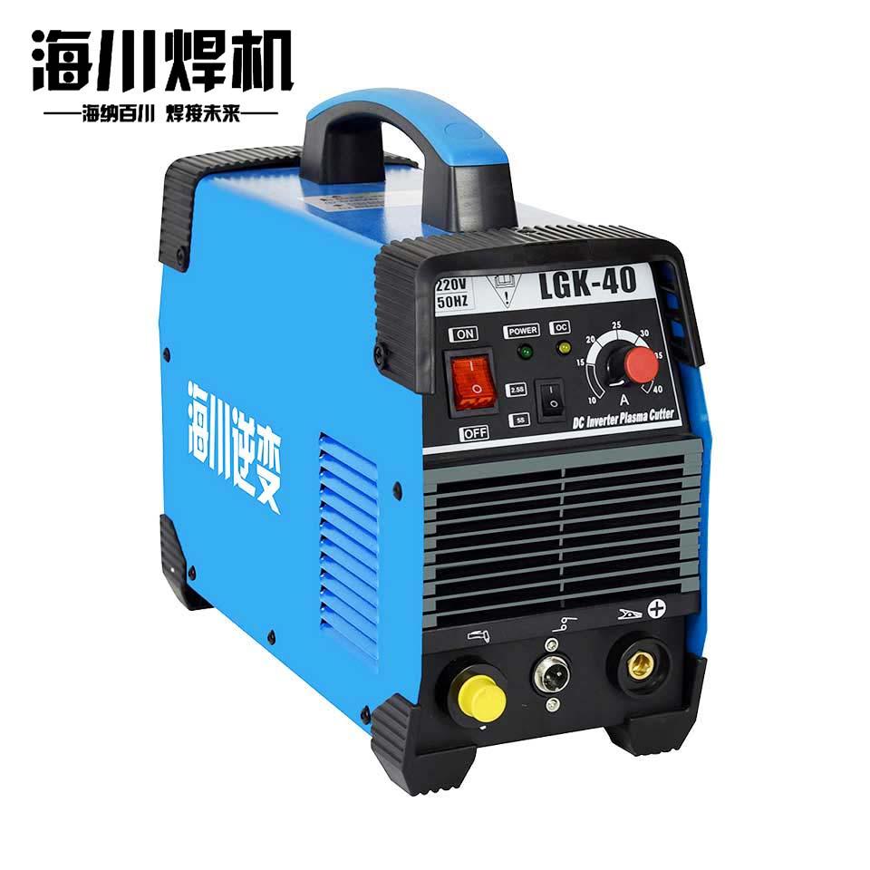 等离子切割机/LGK-40/220V/IGBT