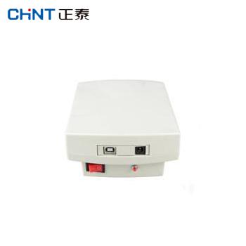 电度表/电度表/RW666  IC卡读写机 USB取电  正泰