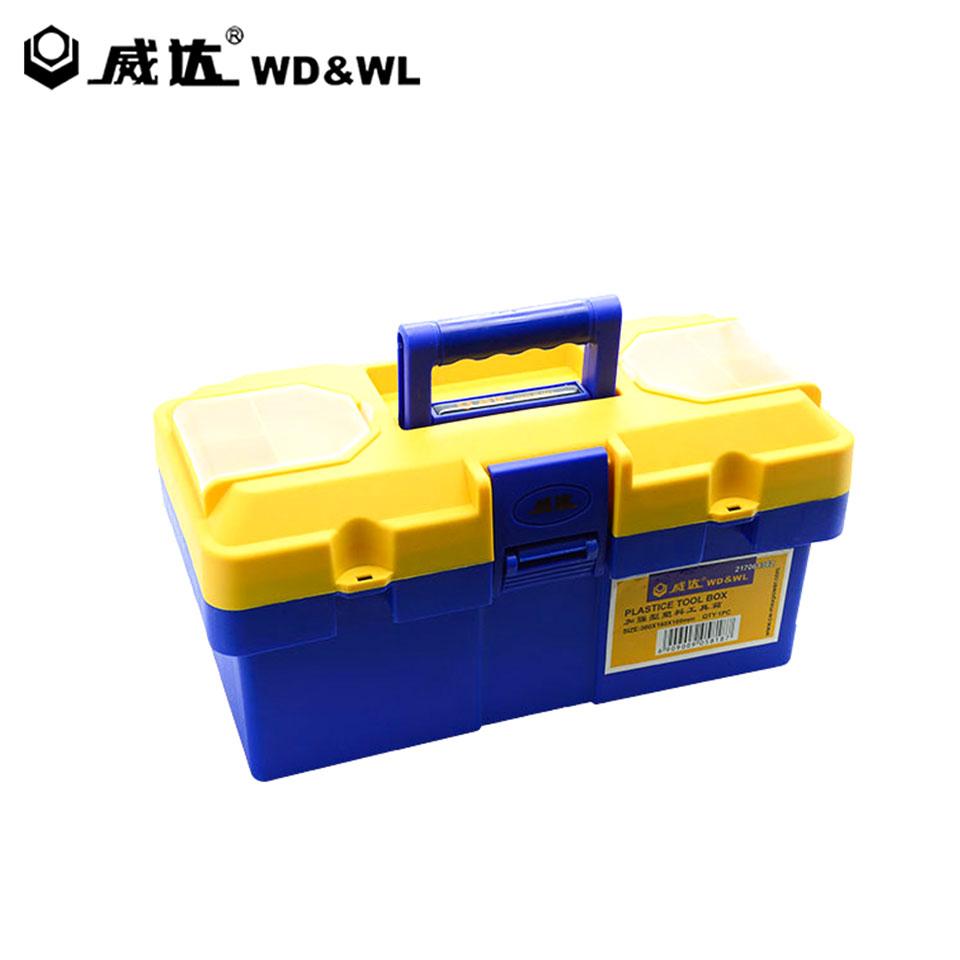 W08161加强型塑料工具箱360x160x180mm/360x160x180mm  威达