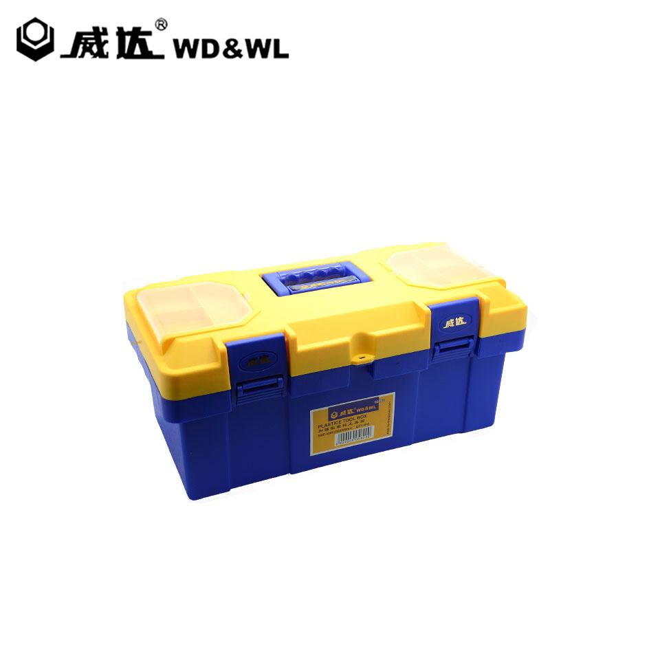 W08162加强型塑料工具箱400X200X200mm /400X200X200mm   威达