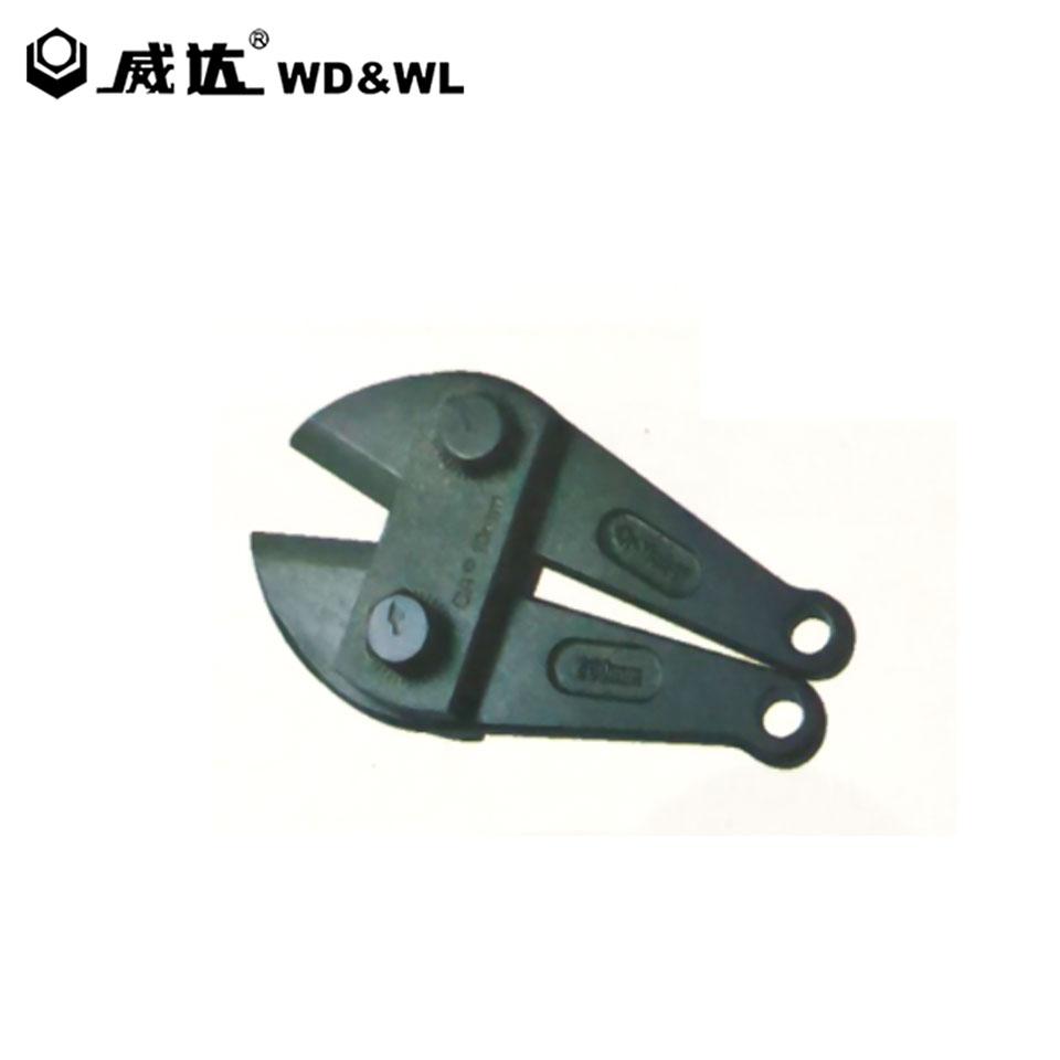W98106断线钳头600mm/600mm  威达