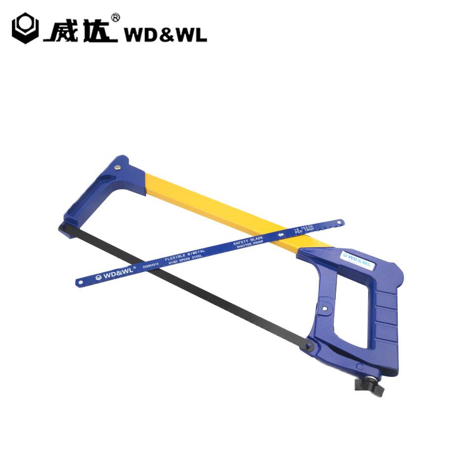 W34768铝合金钢锯架300mm/300mm  威达