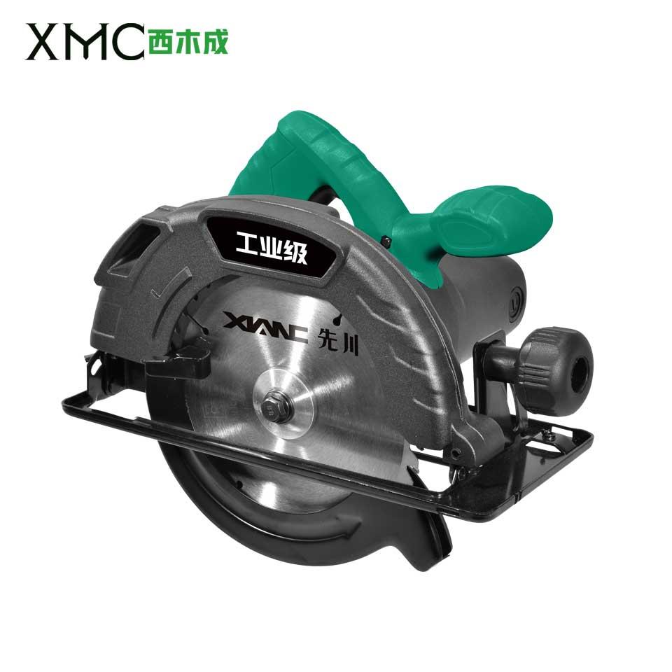 电圆锯/XC71854/185mm/7寸/1580W  西木成