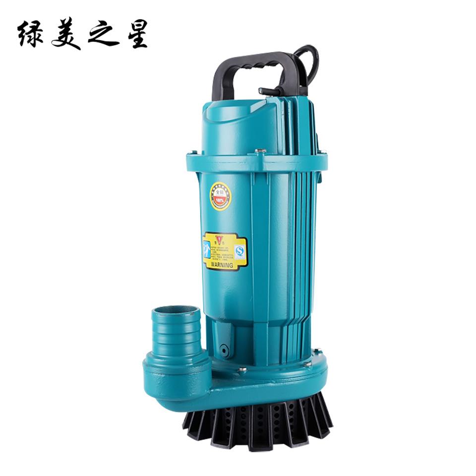2寸小型潜水电泵/QDX10-16-1.1/豪华版 绿美之星