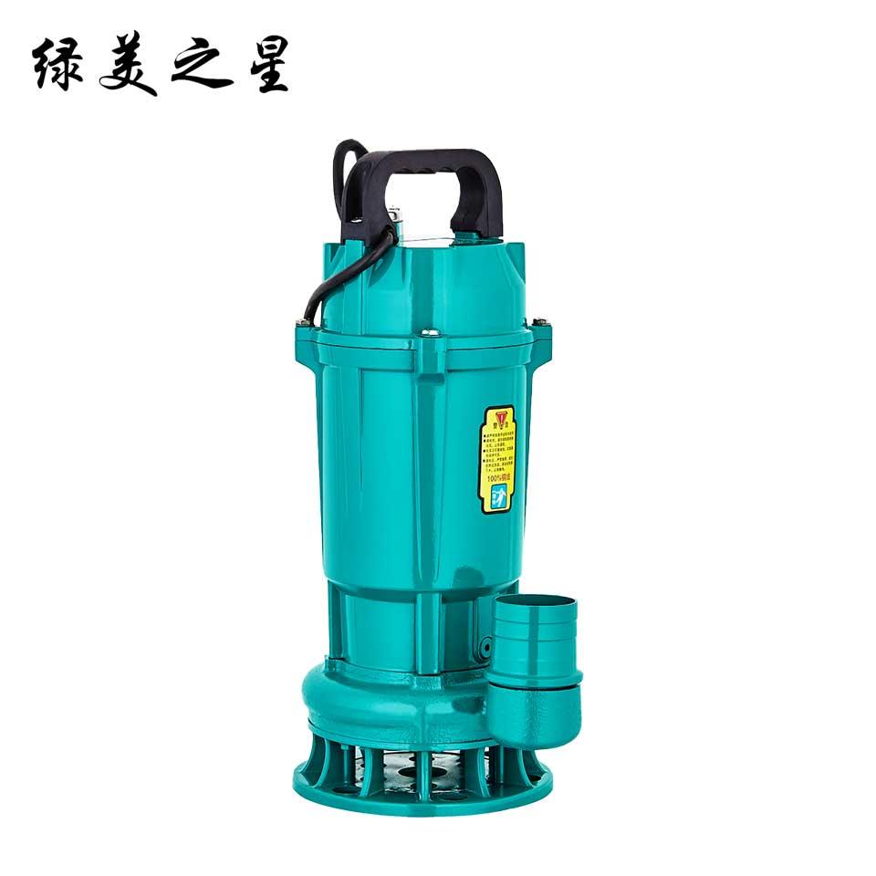 2寸小型污水泵/WQD10-11-0.75/铝壳爆款  绿美之星