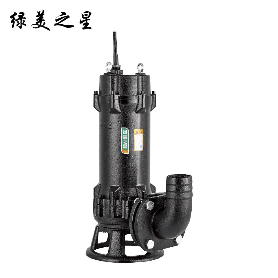 全国标切割泵/65WQK20-10-1.5/380V/1.5KW/2.5寸/带切割功能