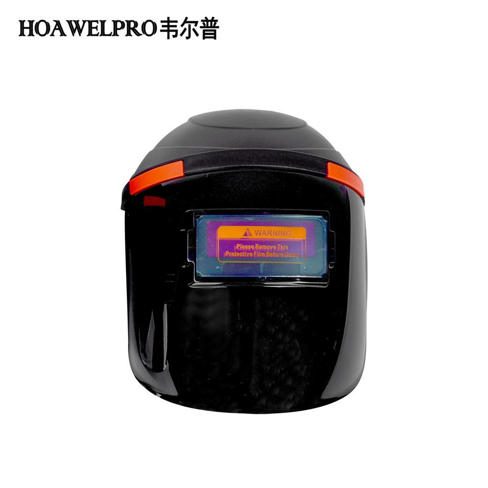 变光面罩/有机自动变光大框/HOA-01006  韦尔普